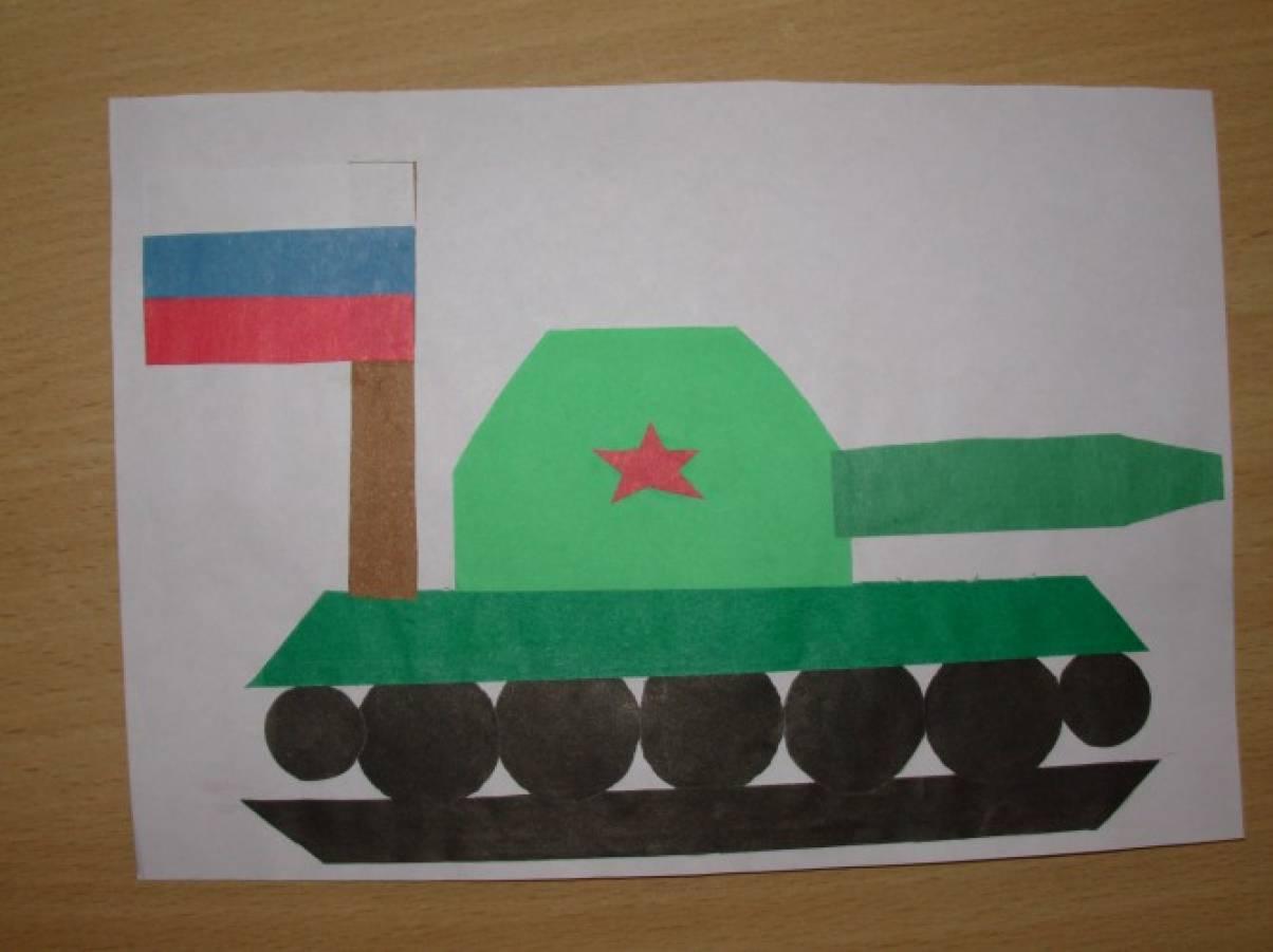 возможность аппликация открытка для папы танк подгот гр золото это