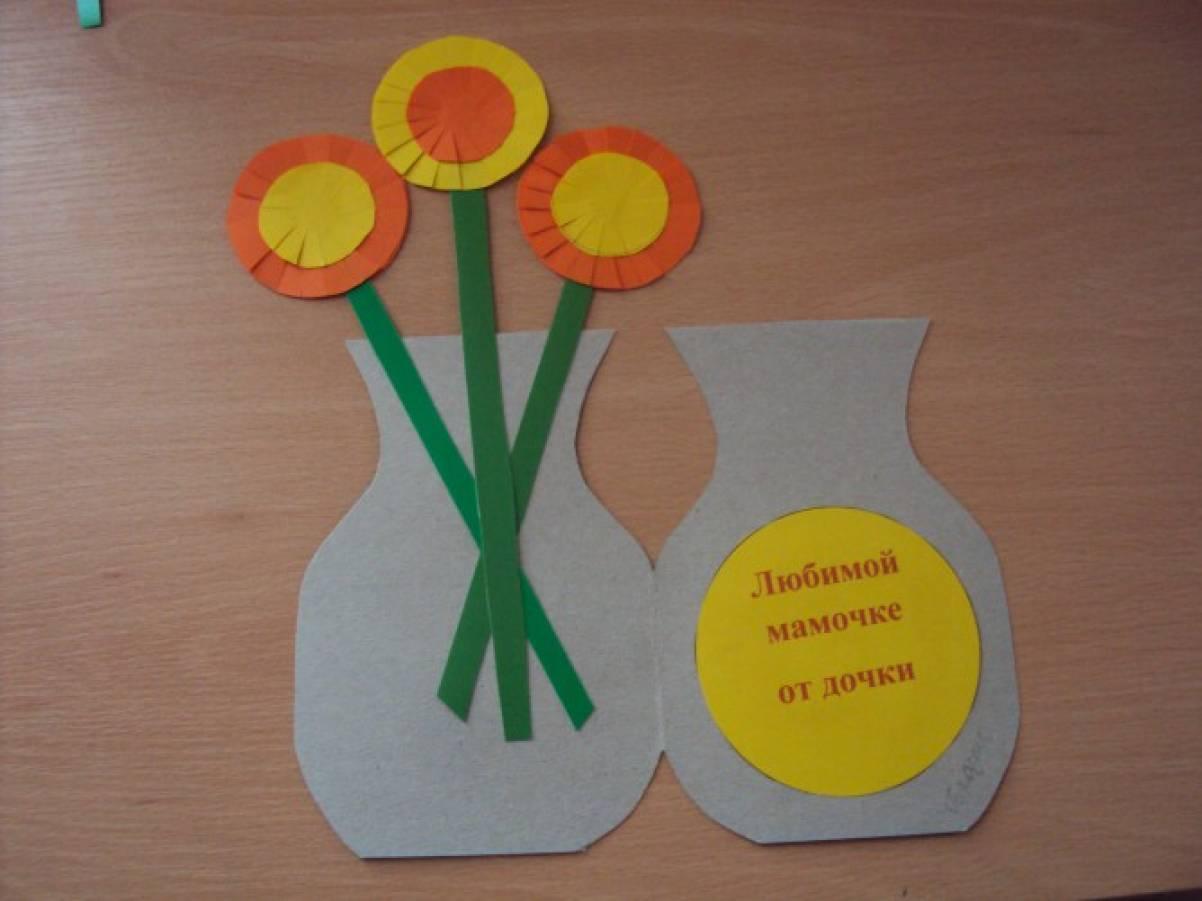 Поделки для мамы из бумаги маме 934