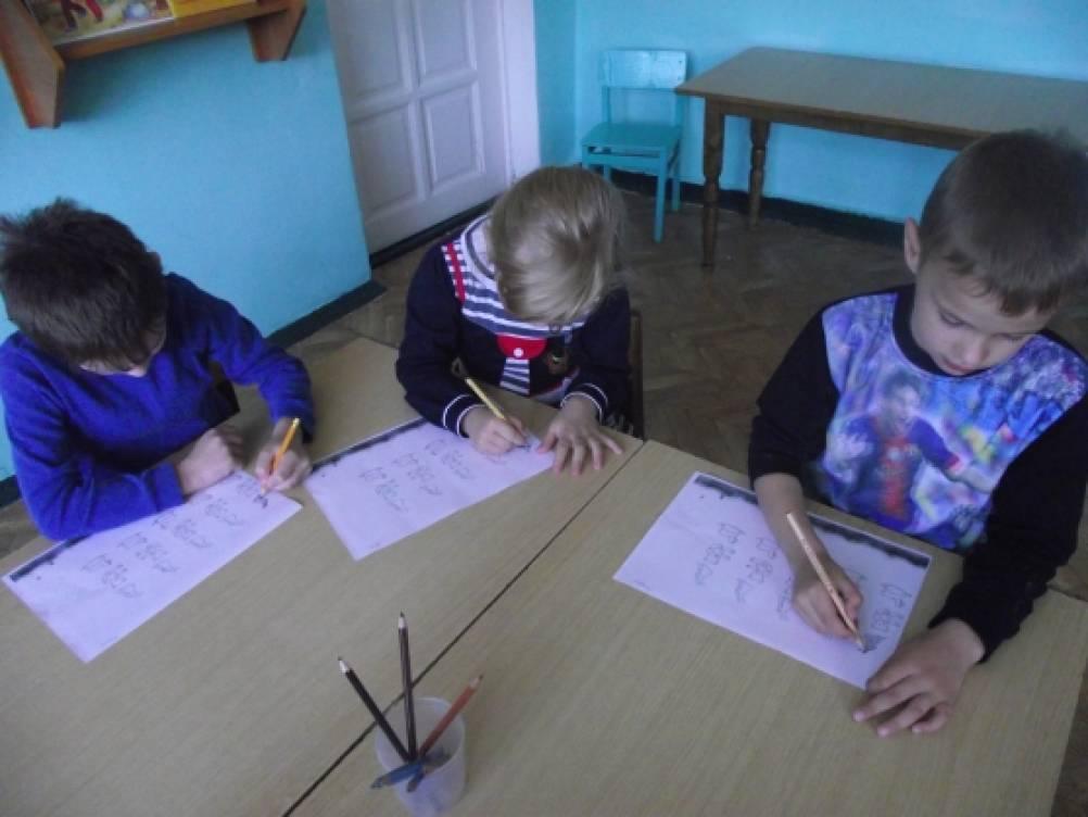 конспект занятия по развитию воображение у дошкольников