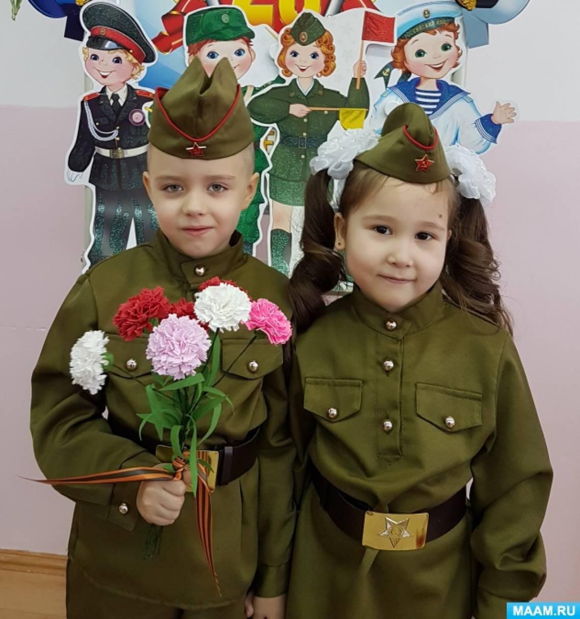 ❶День защитника отечества 2 младшая|Квест в саду на 23 февраля|CALAMEO Downloader|Газета