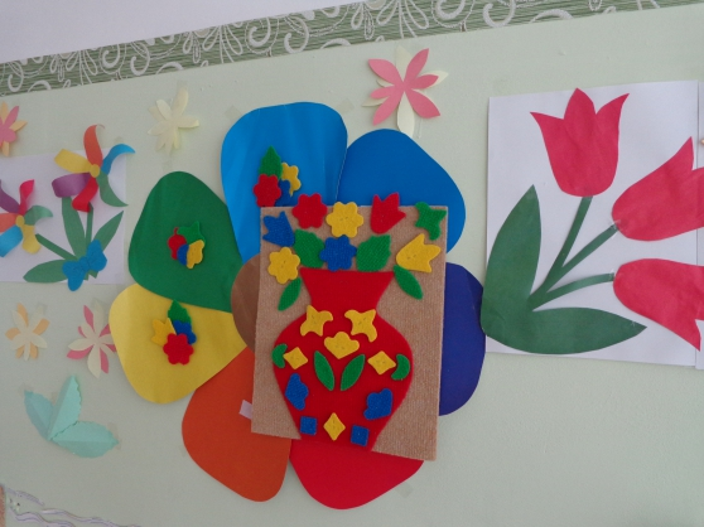 Проект «Цветик-семицветик»
