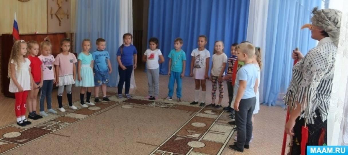Сценарий спортивного праздника-квеста для средних, старших и подготовительных групп «День рождения российского флага»