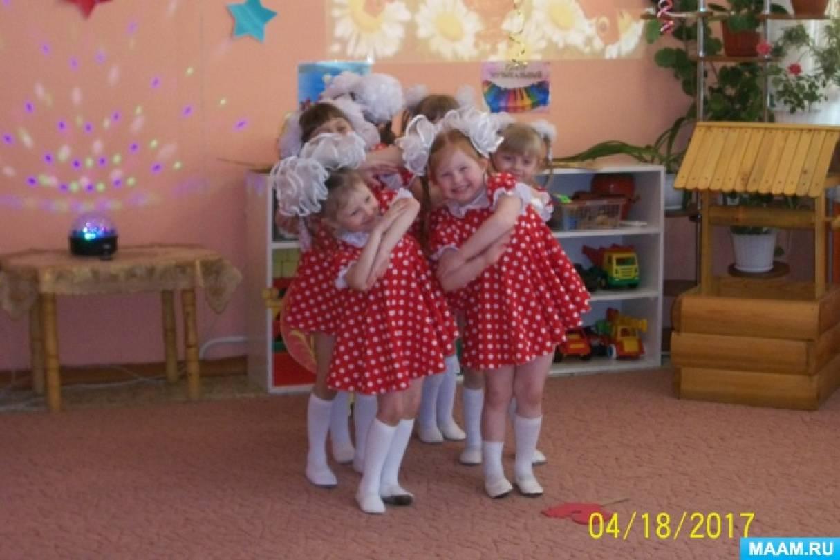 «Прекрасный мир танца». Сценарий отчетного концерта, посвященного Дню танца. Воспитателям детских садов, школьным учителям и педагогам - Маам.ру