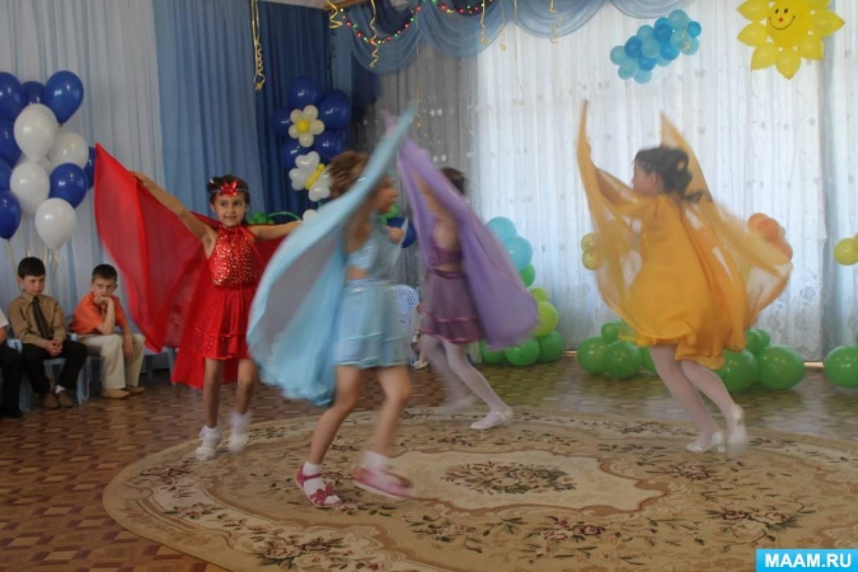 Обобщение педагогического опыта «Развитие творческих способностей детей средствами танцевальной деятельности»