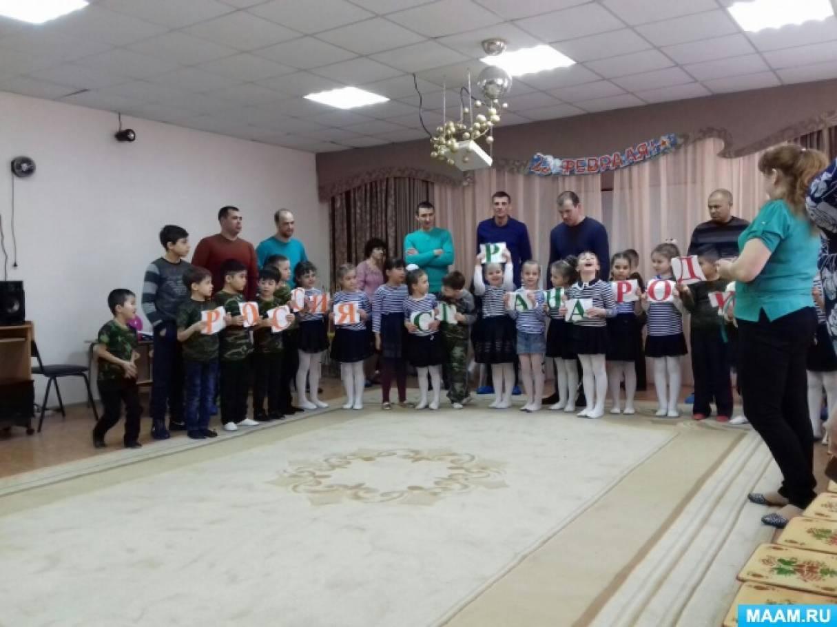 Сценарий праздника, посвященного Дню защитника Отечества «Школа молодого бойца». Подготовительная группа