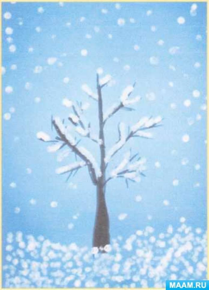 Конспект НОД по рисованию в нетрадиционной технике для старшей группы «Деревья зимой»