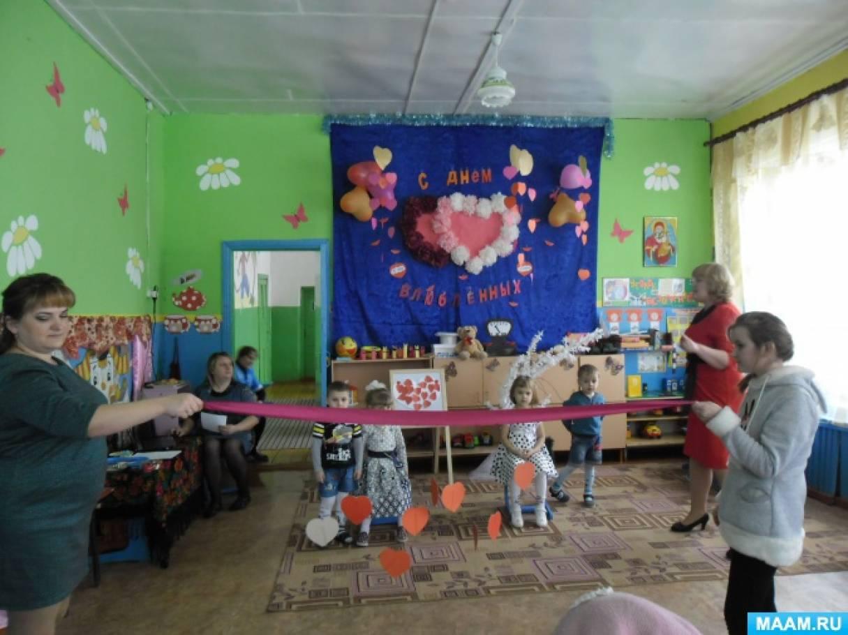 Сценарий развлечения ко Дню Святого Валентина для детей 3–5 лет