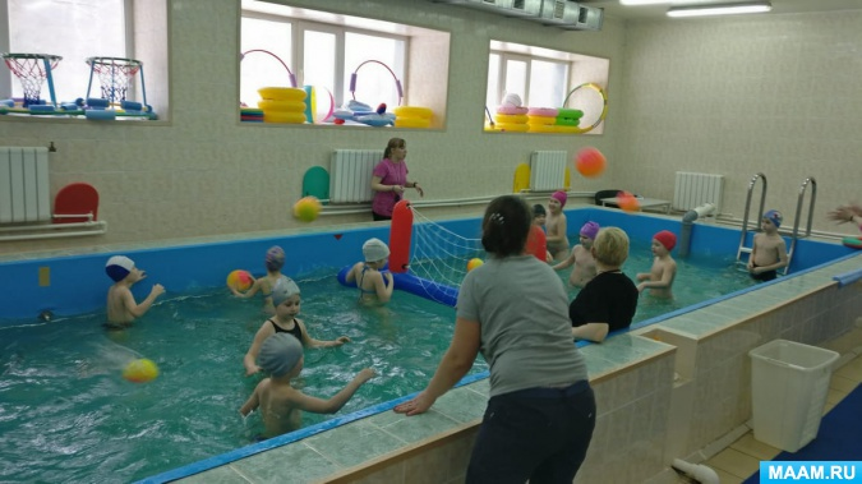 Конспект занятия «Волейбол на воде»