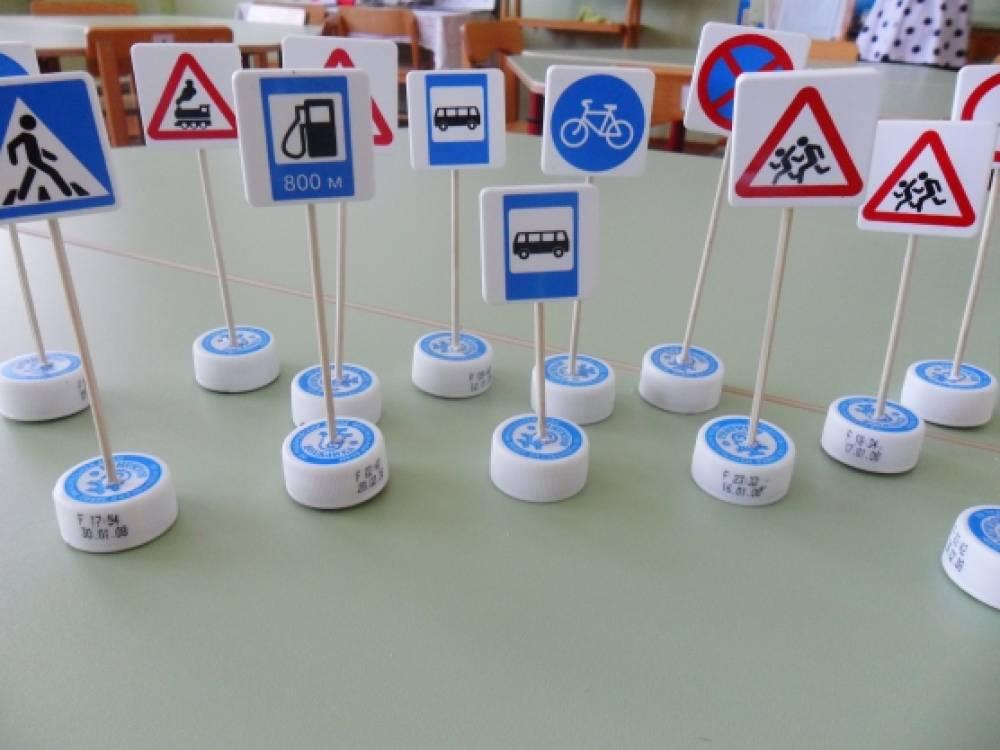 Детские поделки по дорожным знакам