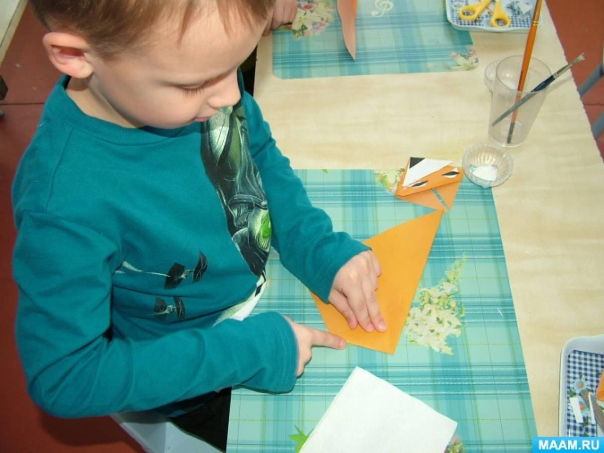 Оригами, конструирование из бумаги. Конспекты занятий, НОД. - Маам. ру