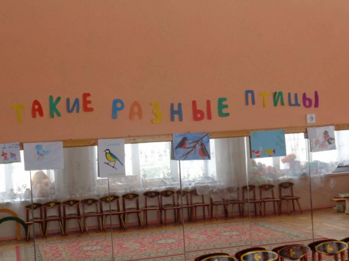Фотоотчет о реализации проекта «Цикл русских народных праздников для детей и родителей»