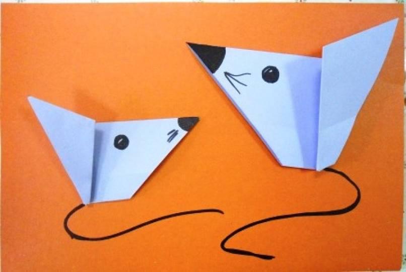 Планы занятий по оригами