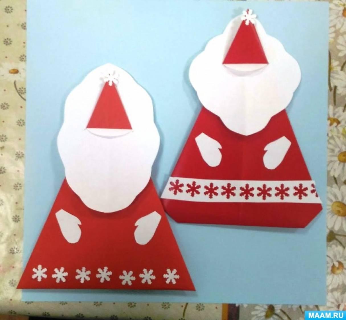 Картинки аву, открытка оригами на день рождения деду морозу