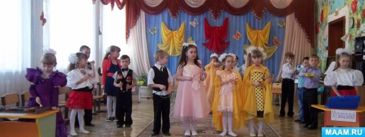 «Музыкальный магазин». Концерт детского оркестра