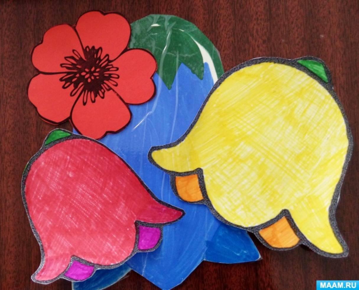 Мастер-класс по изготовлению пособия к музыкально-дидактической игре «Бабочки на цветах»