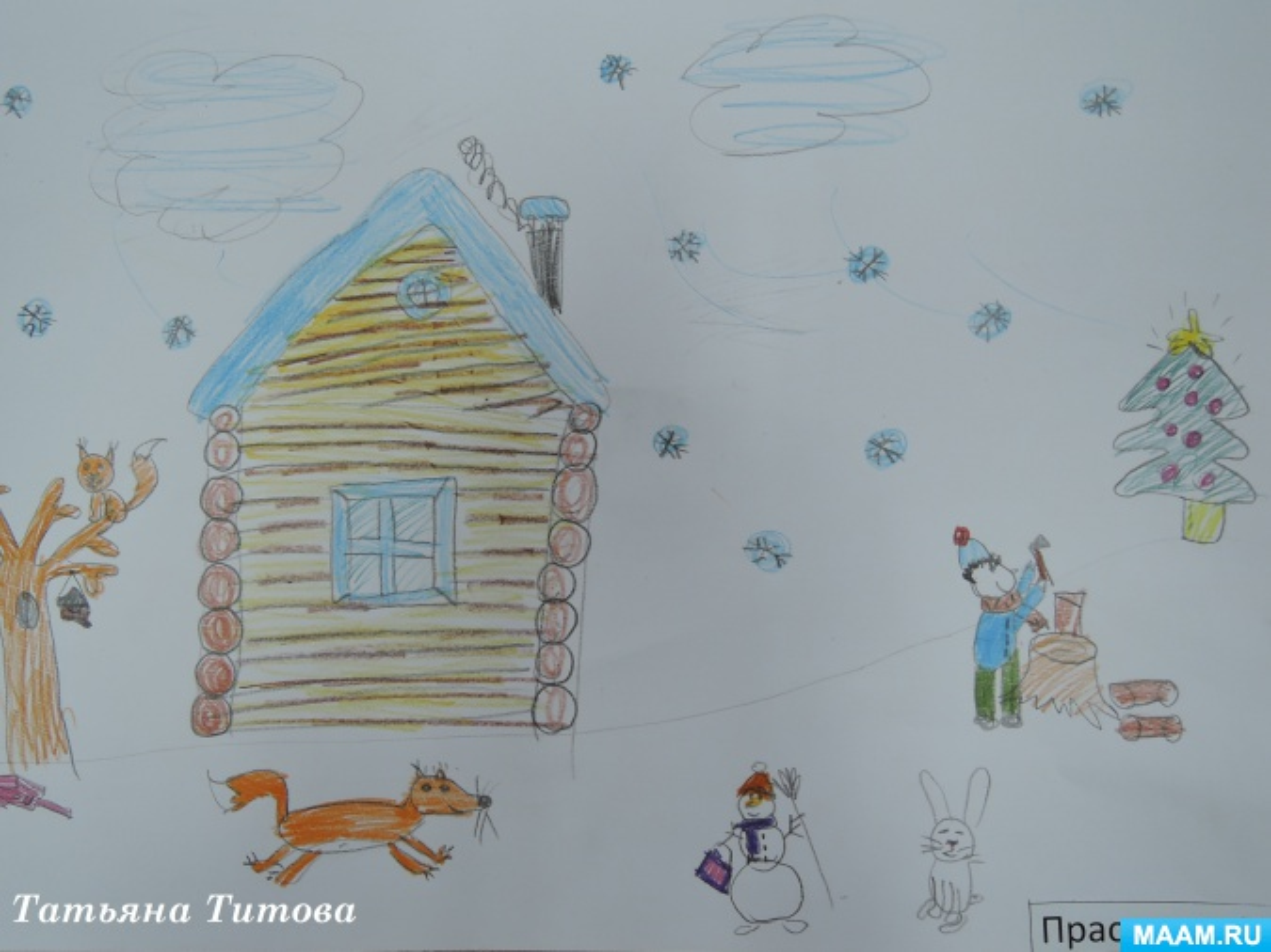 Рисунки детей учиться