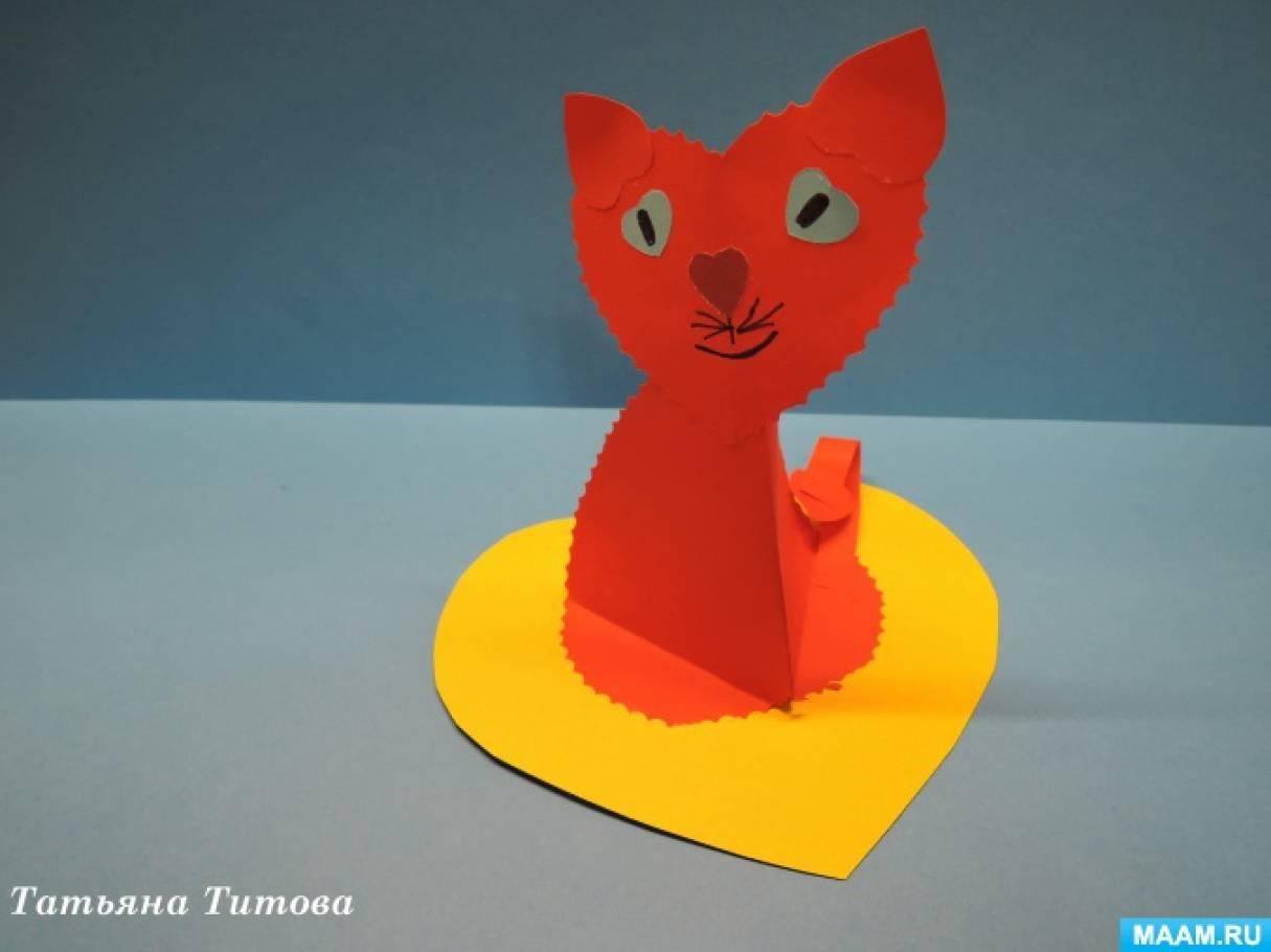 Как сделать поделку котенок из бумаги 852