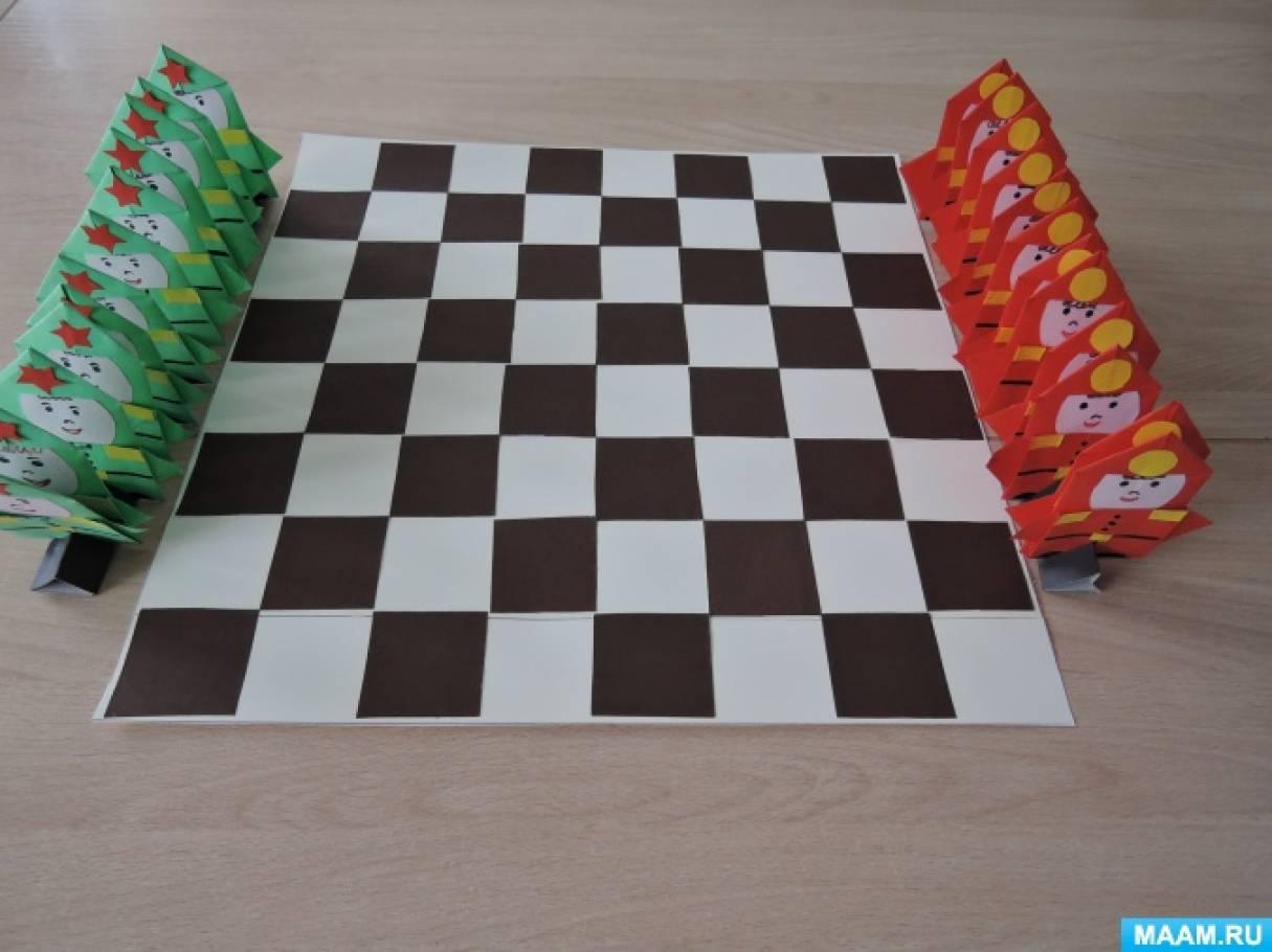 Картинка шашки своими руками