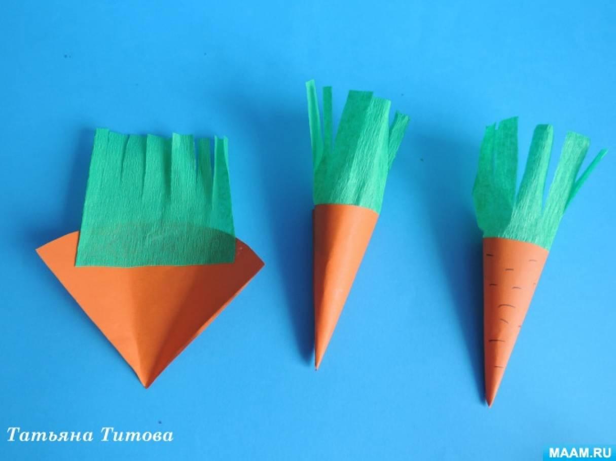 конструирование из цветной бумаги в подготовительной группе признался