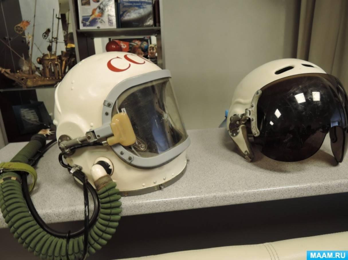 Предметы космонавта картинки