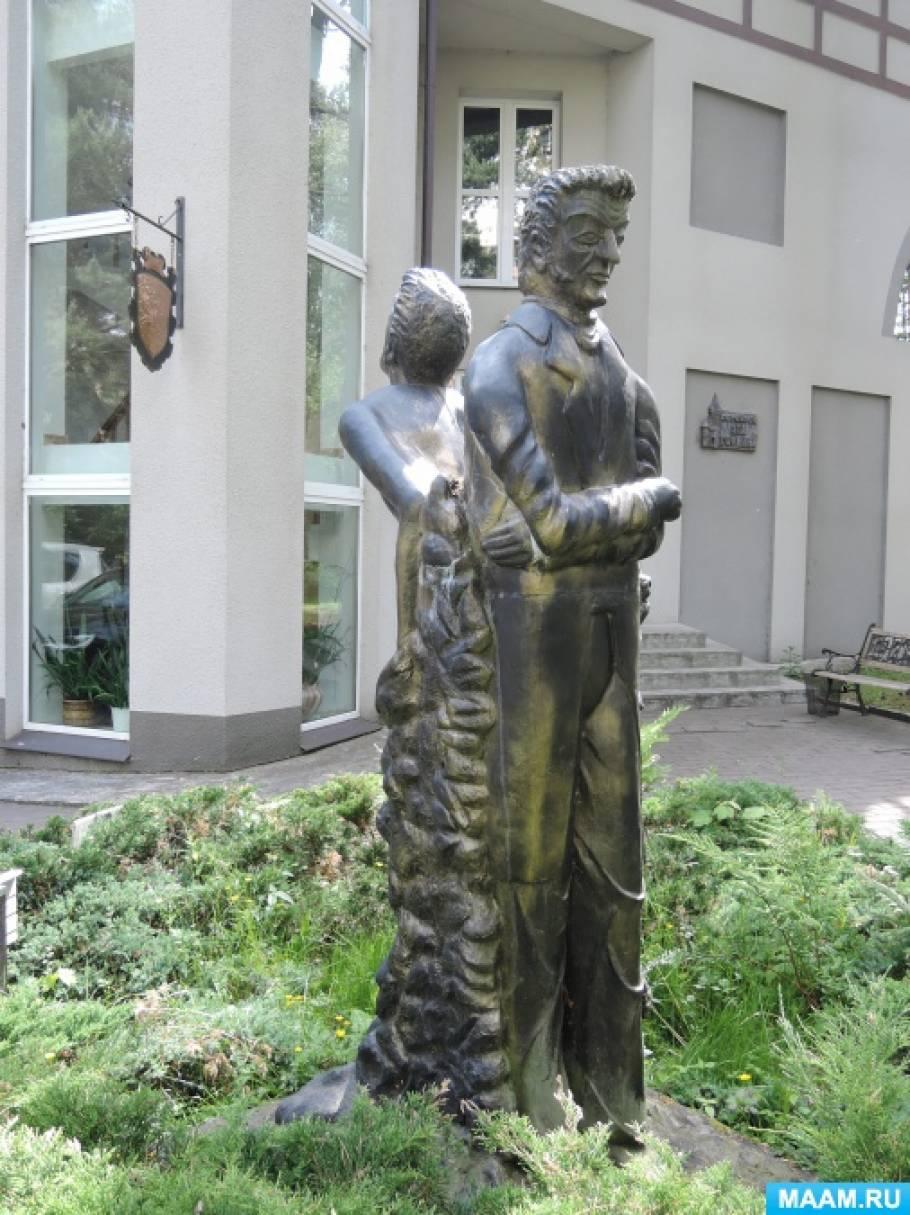 Двойственность натуры памятник