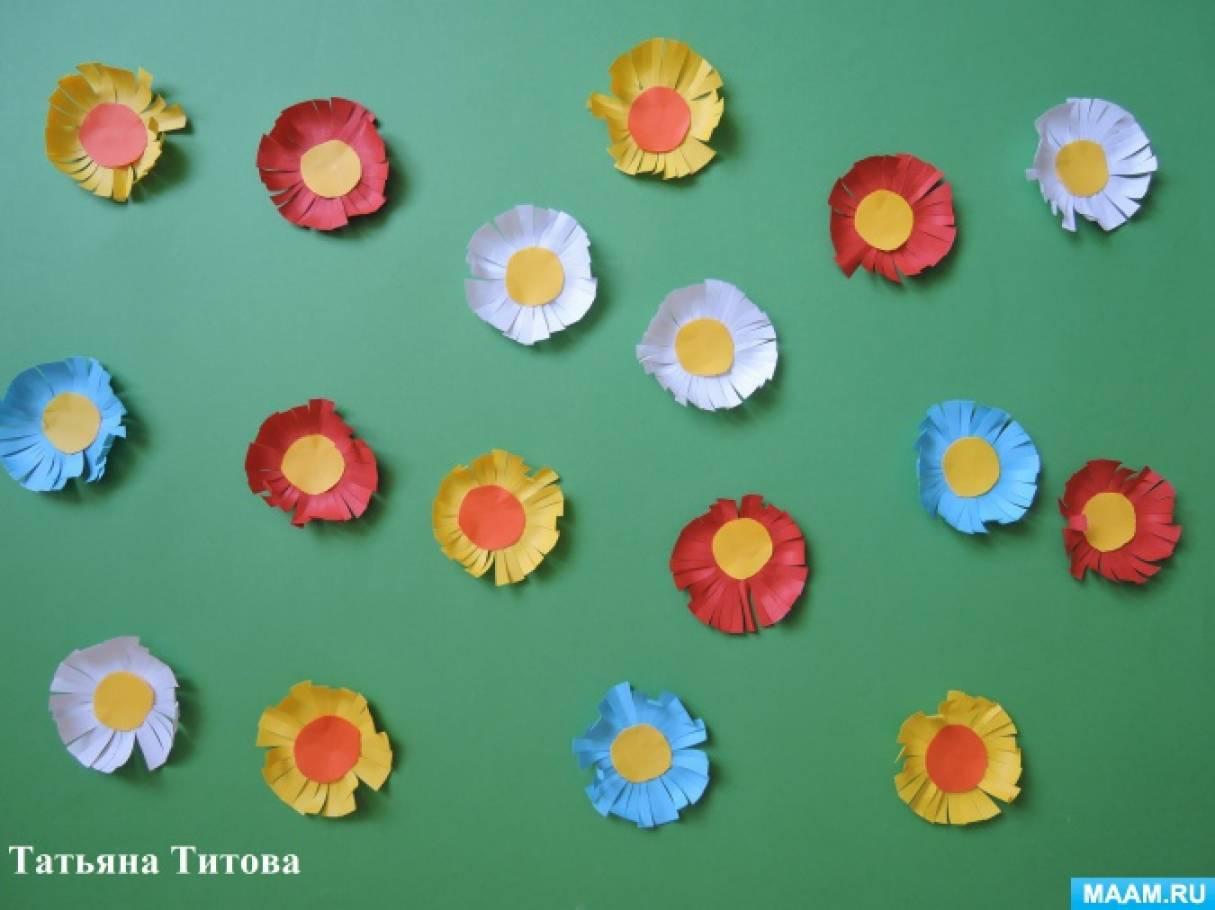 Конспект НОД по аппликации «Цветочная полянка из бумажной бахромы» для детей старшего дошкольного возраста