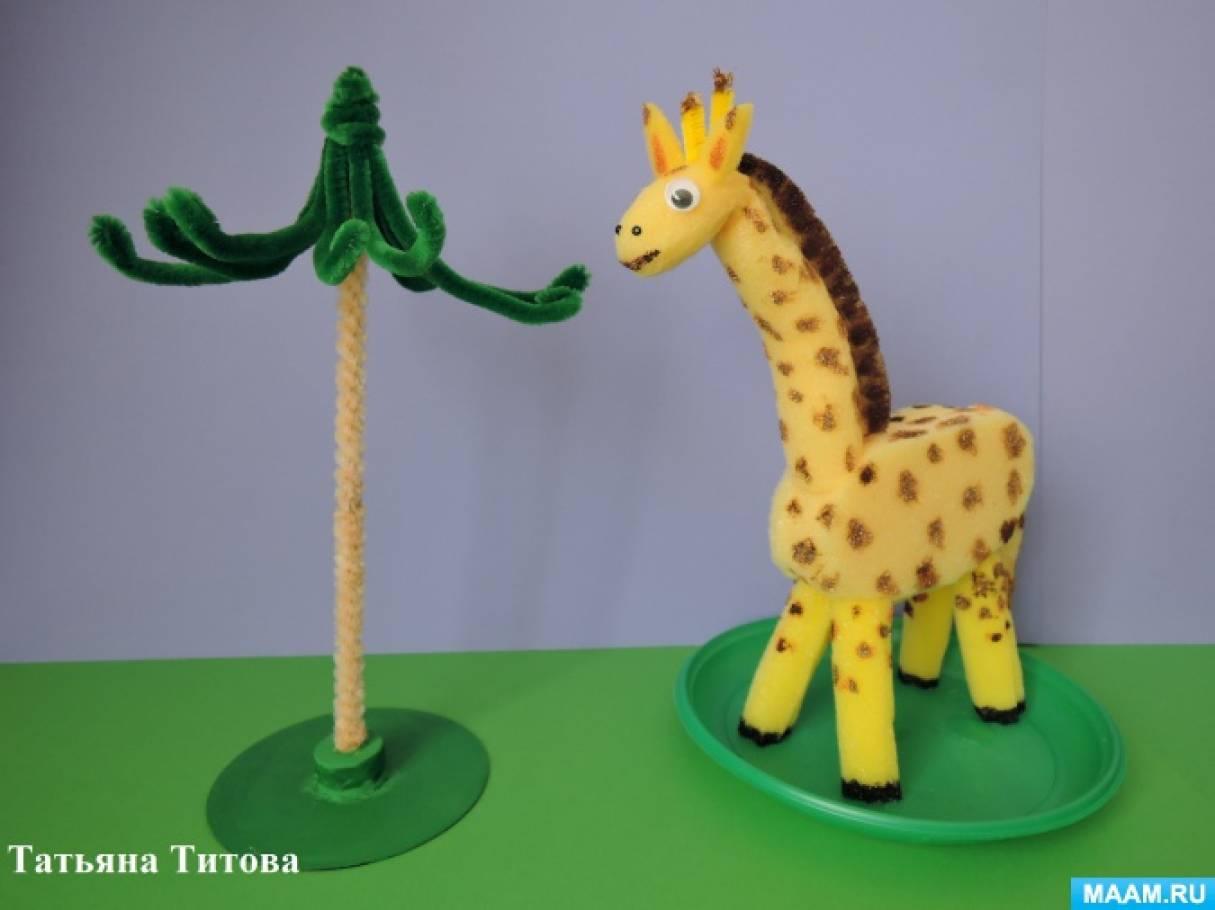 Самодельная дидактическая игрушка «Жираф»