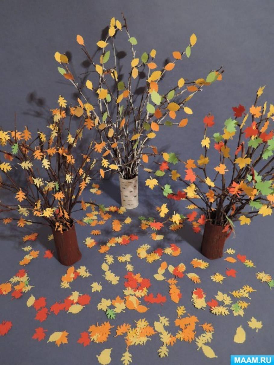 Поделка из природного материала на тему осень дерево 1