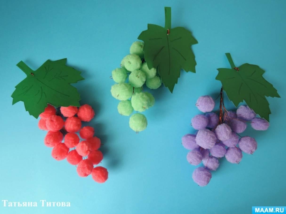 Мастер-класс поделки из поролона «Виноградная гроздь»