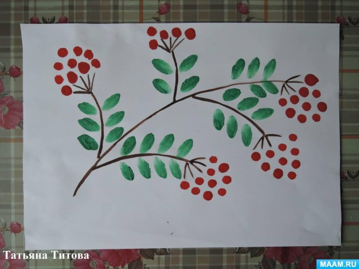 Вечера, детский рисунок ветка рябины с ягодами