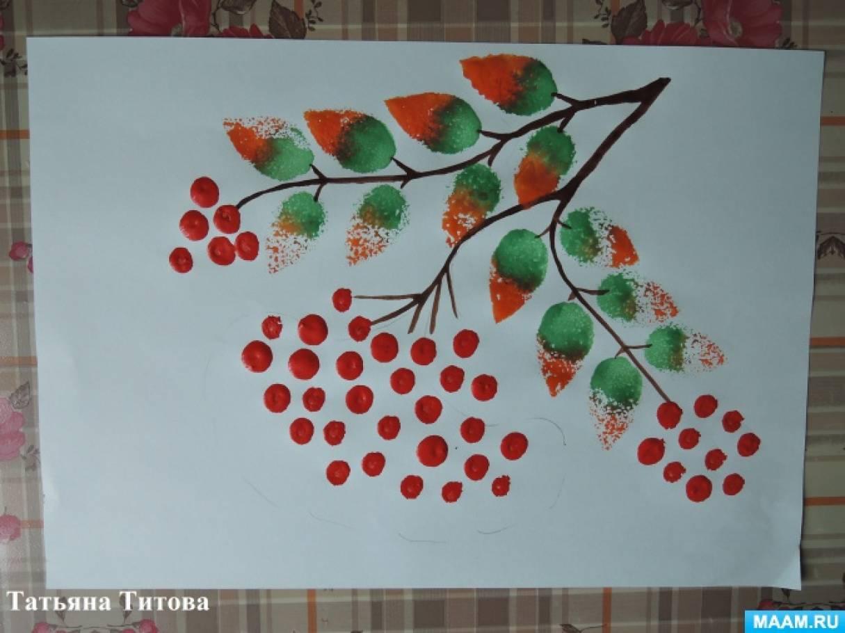 Приколы картинках, детский рисунок ветка рябины с ягодами