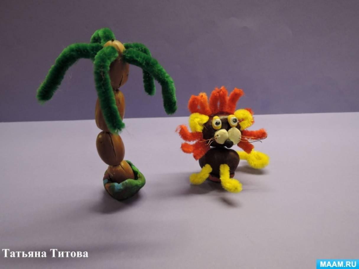 Львенок из каштанов и синельной проволоки. Детский мастер-класс для совместного творчества детей и родителей