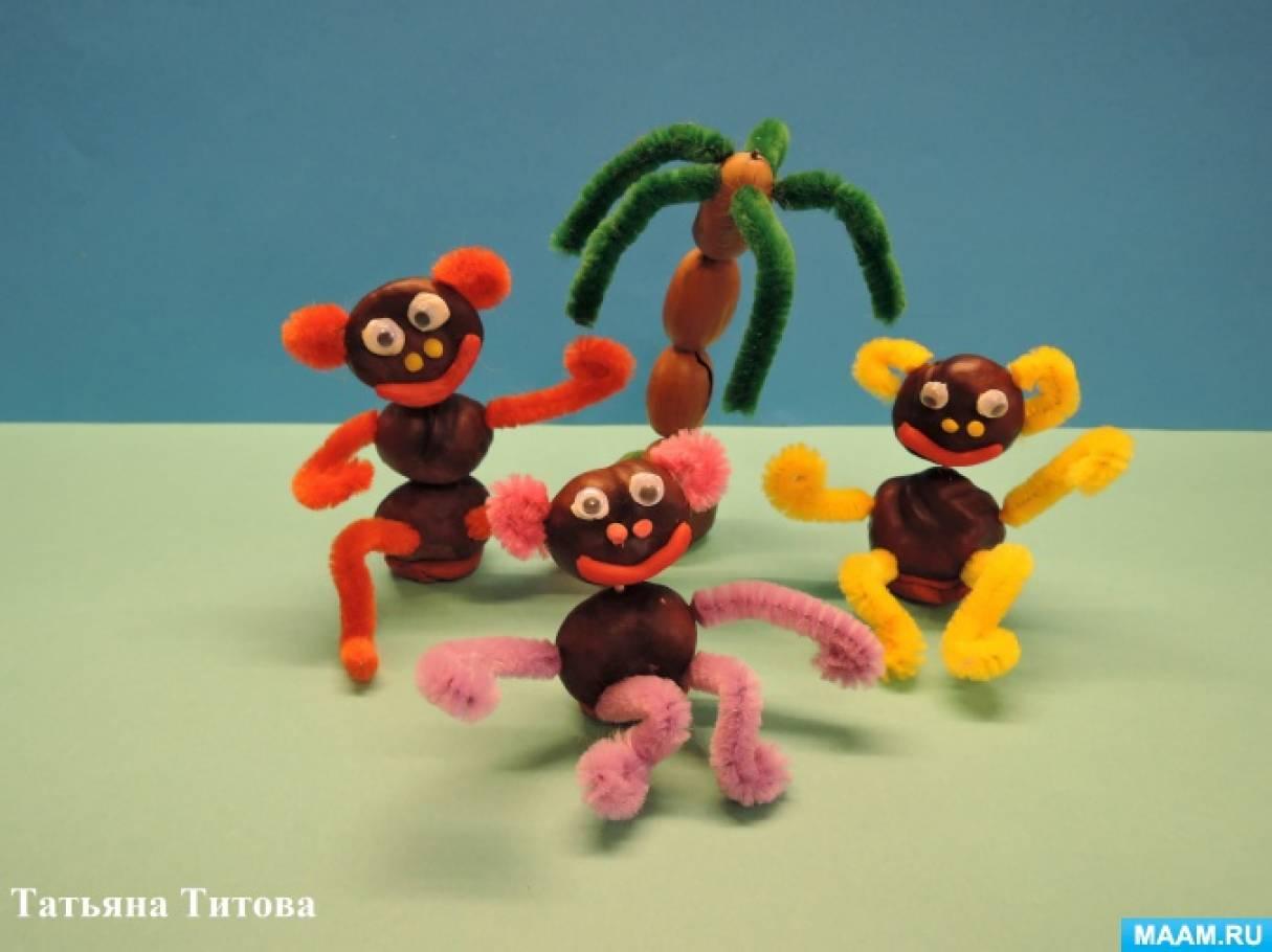 Веселые обезьянки из каштанов и синельной проволоки. Детский мастер-класс для совместного творчества с родителями