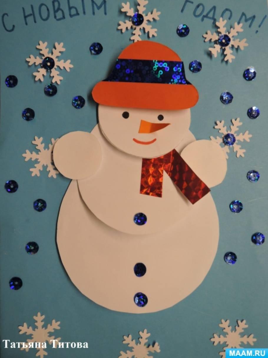 Открытка объемный снеговик своими руками