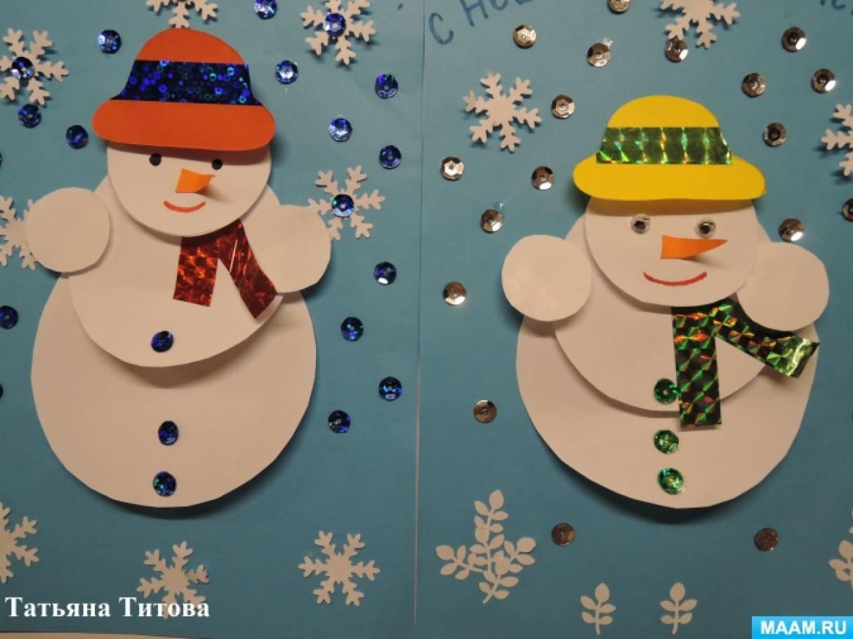 Дима, открытки на новый год для подготовительной группы