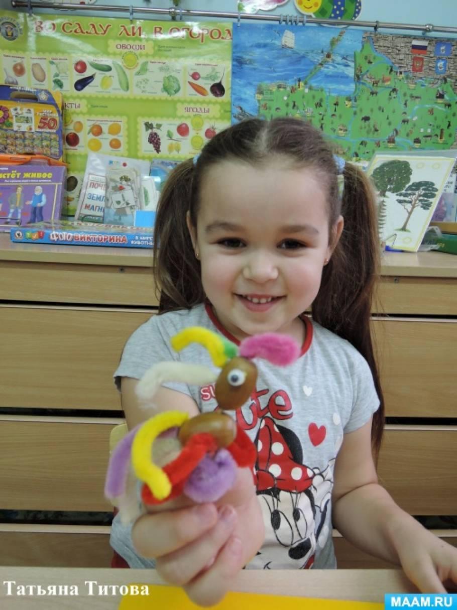 Методическая разработка по изготовлению поделок из природного материала в работе с детьми...