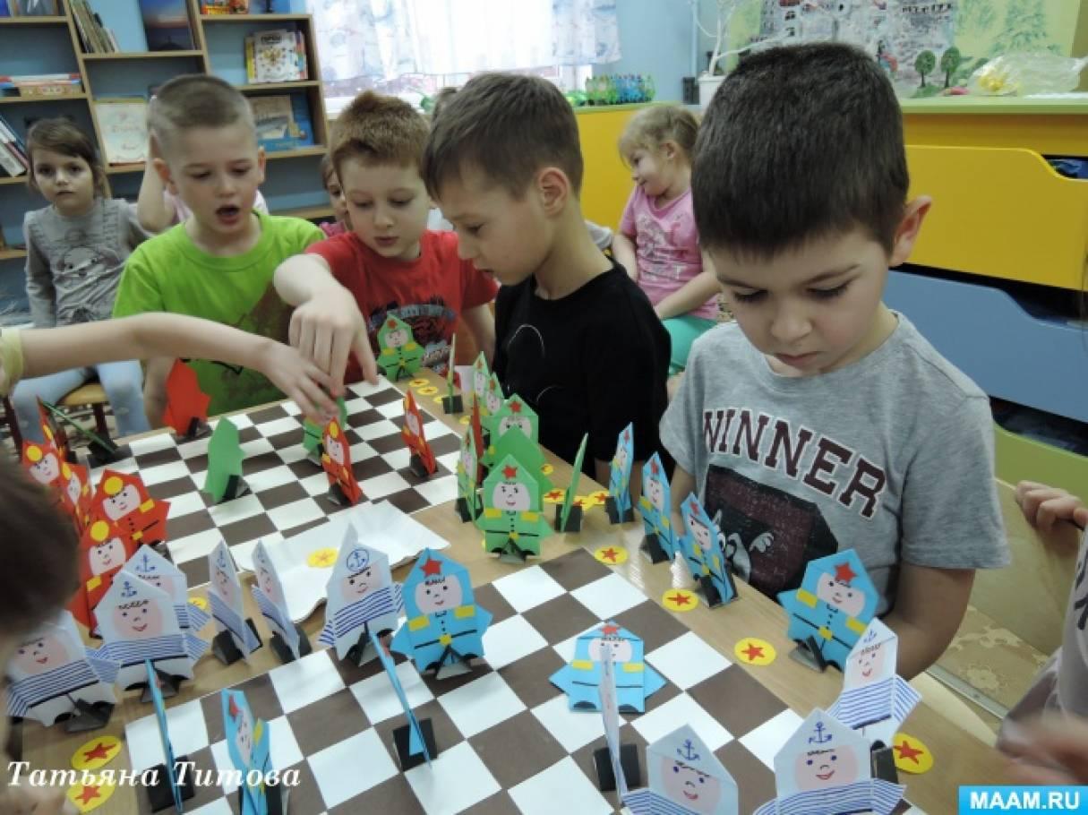 Методическая разработка дидактических игр по воспитанию у детей интереса к шашечной игре