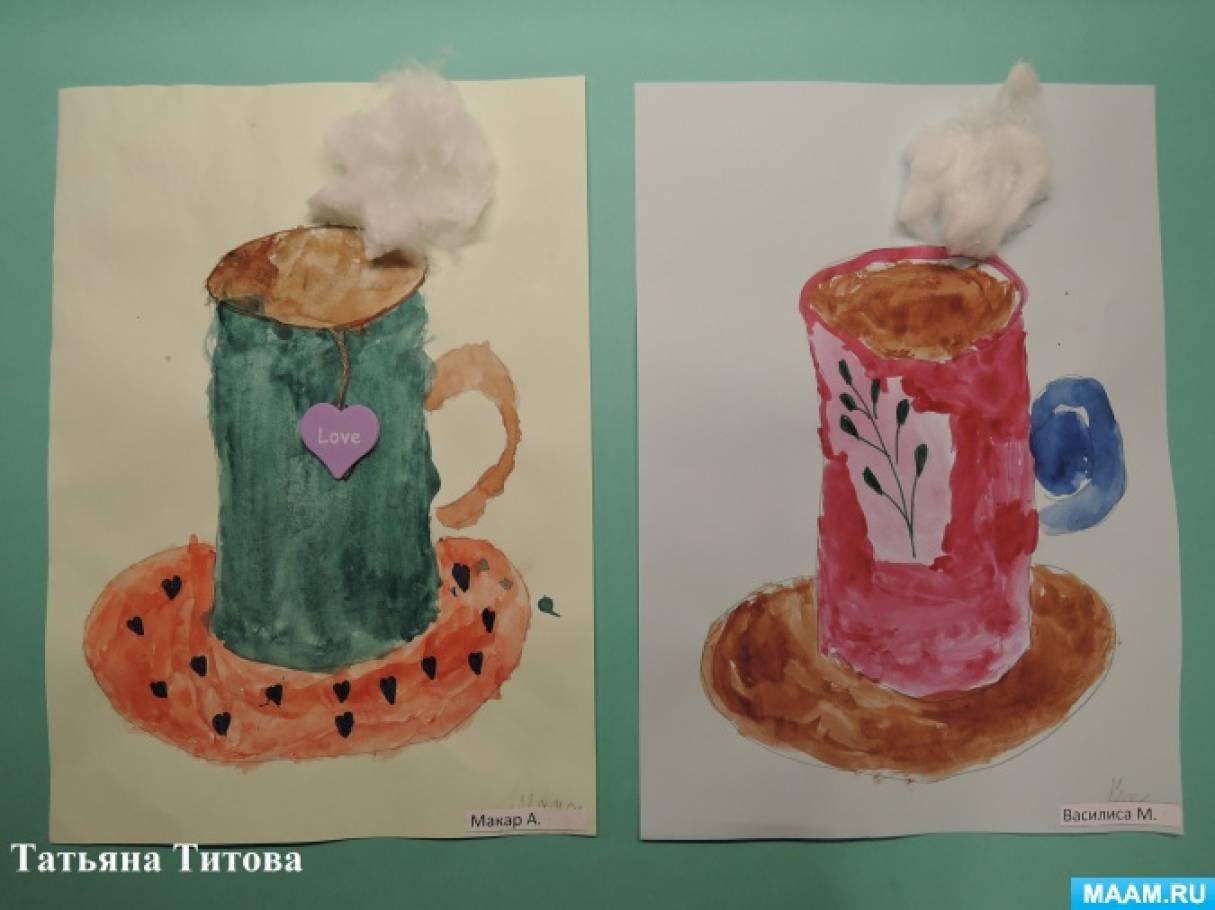 Фотоотчет ОД по рисованию «Кружка с горячим чаем» с использо...