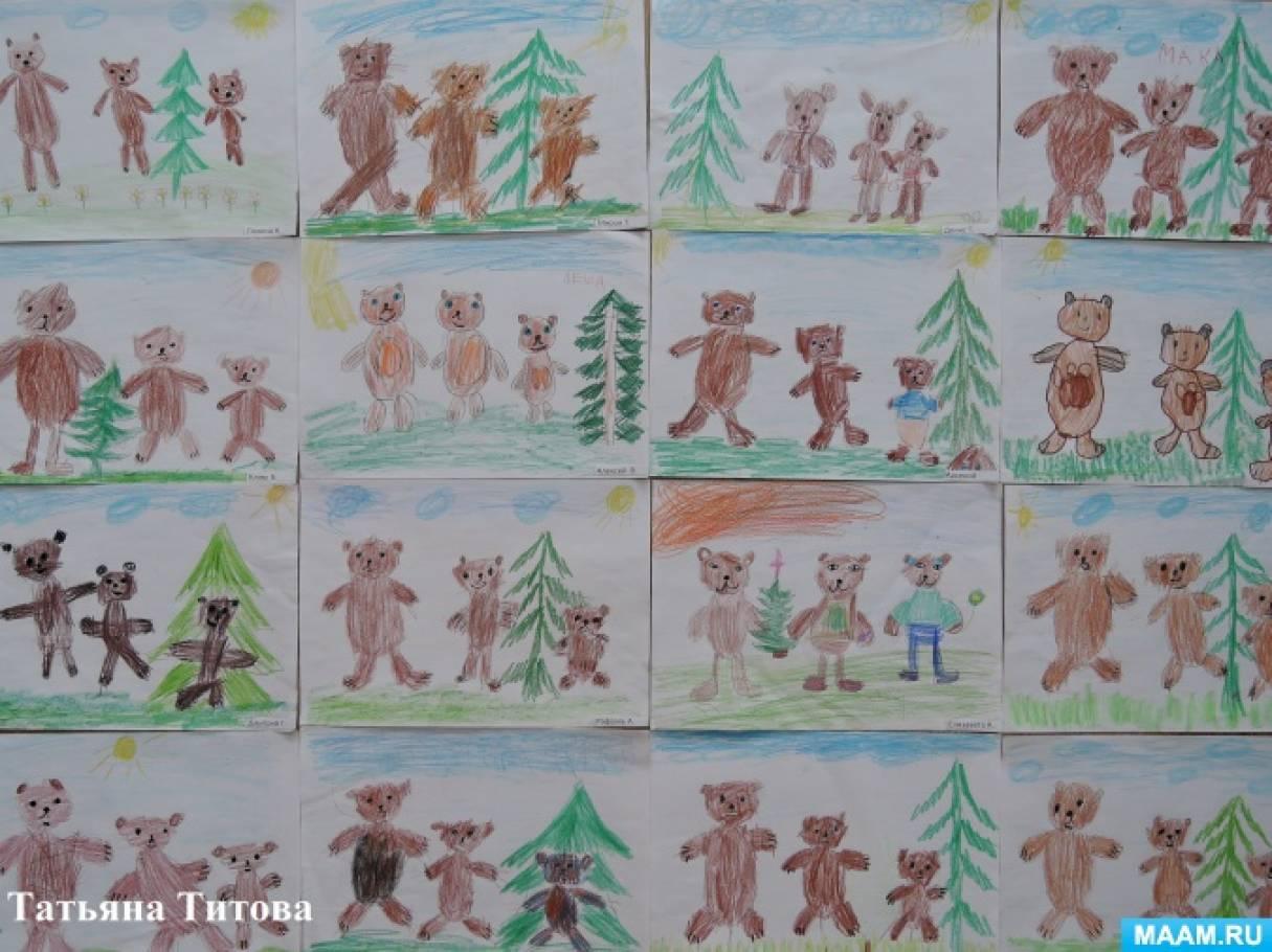 Фотоотчет ОД по рисованию «Три медведя гуляют» с ИКТ