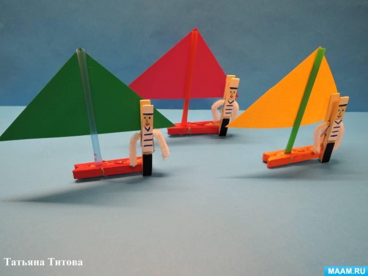 Дидактическая игра «Моряки под парусами» к Дню Защитника Отечества