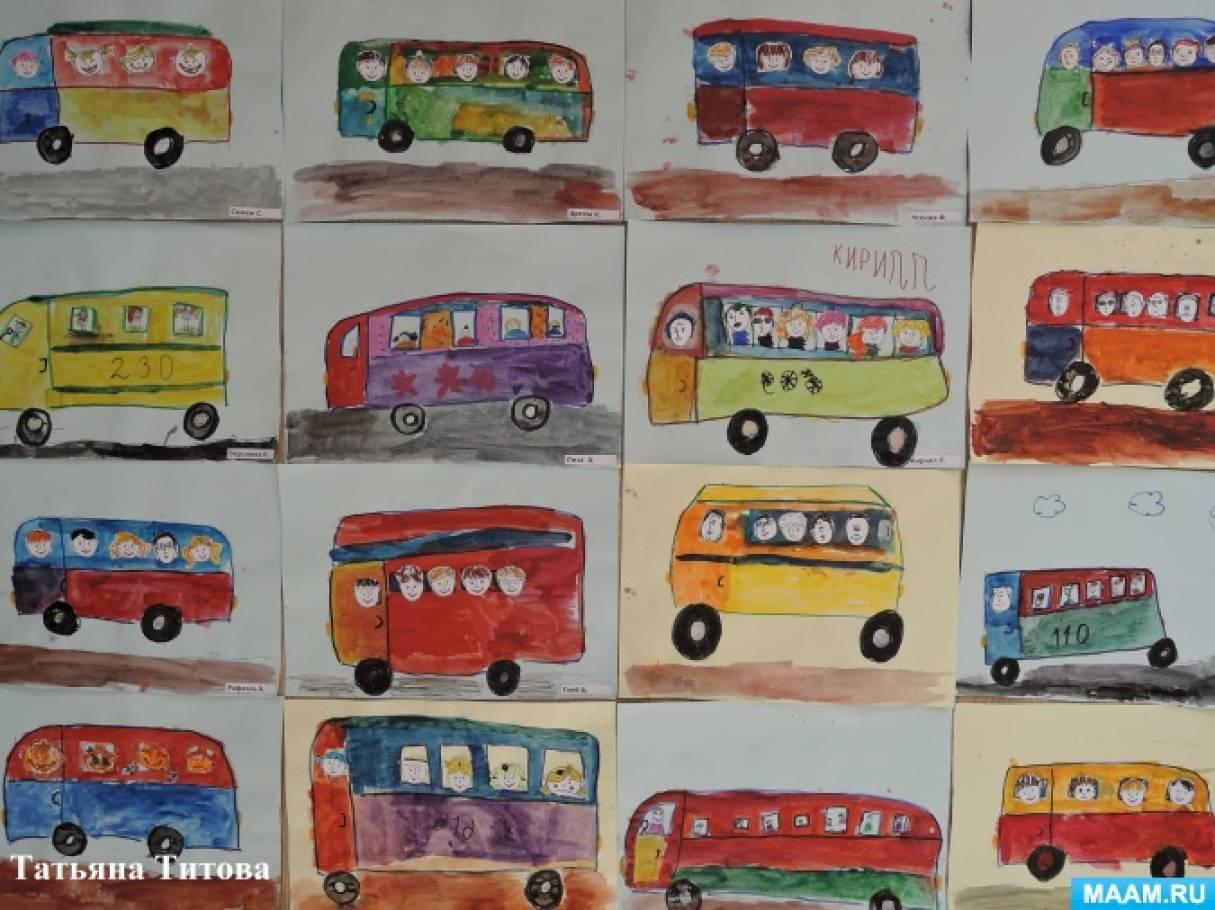 Фотоотчет по рисованию автобуса акварельными красками с элем...