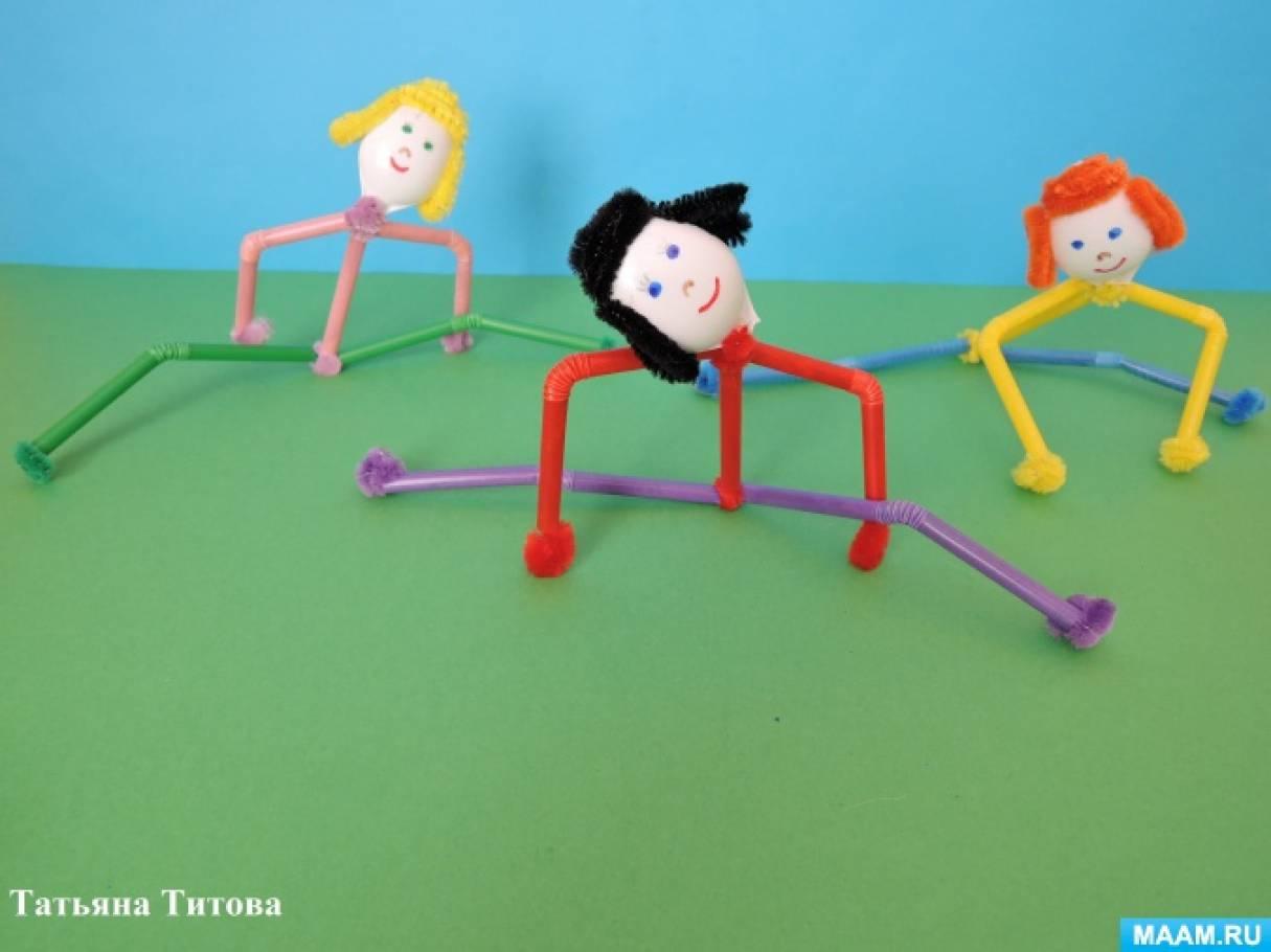 Сюжетная развивающая игрушка «Акробат» из трубочек из коктейльных трубочек с мастер-классом