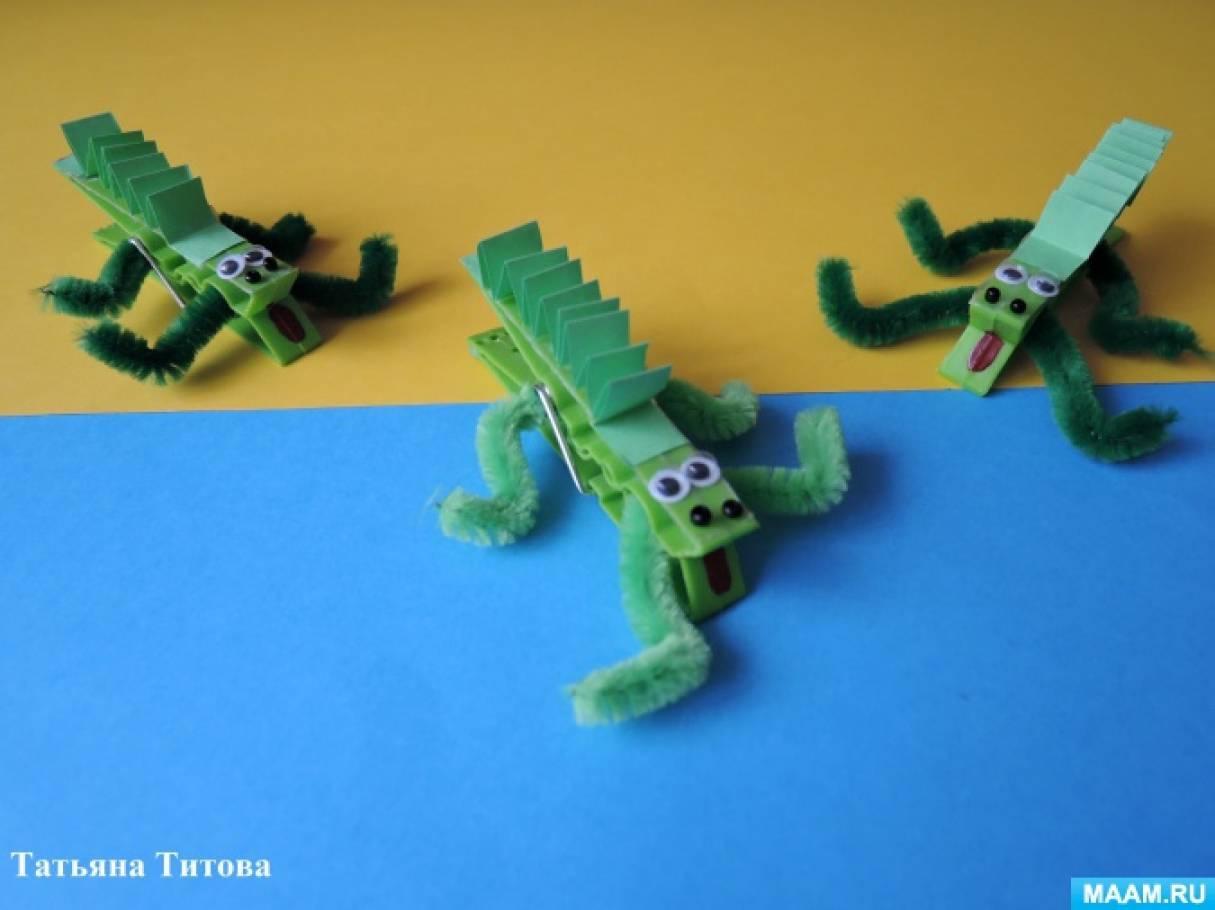 Мастер-класс из прищепки и синельной проволоки «Крокодильчик»