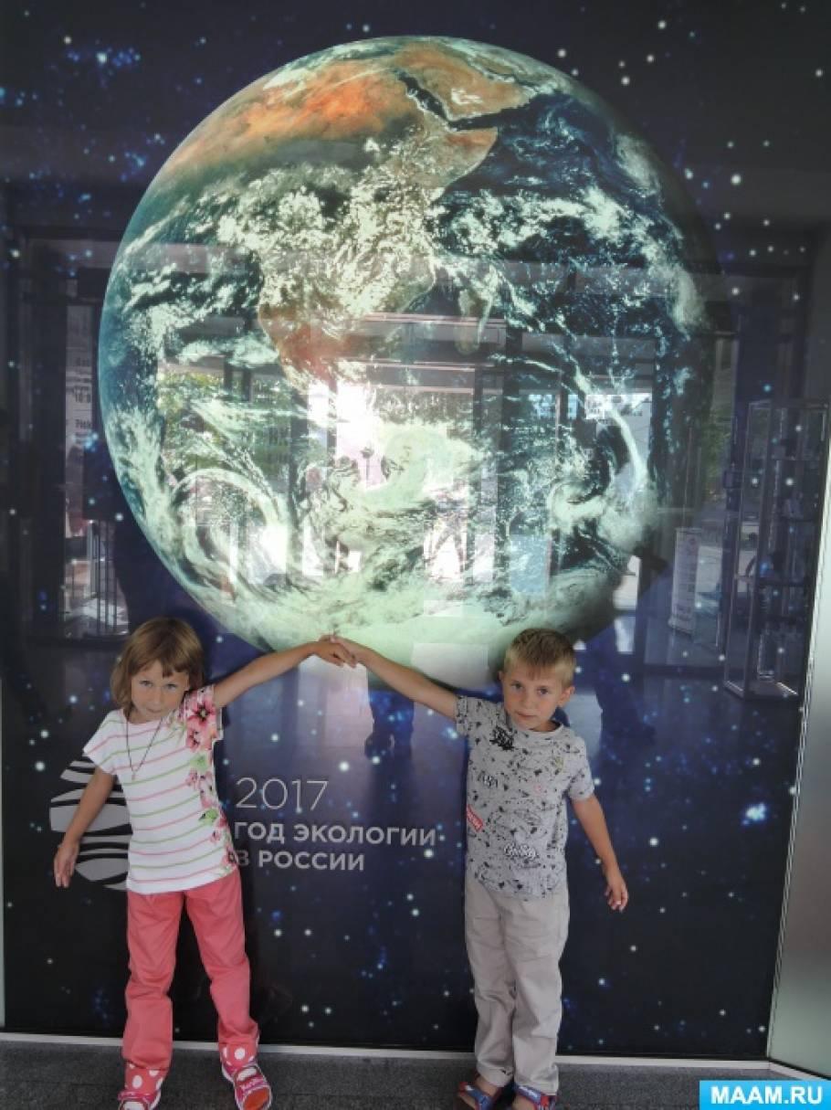 Фотоотчет об опыте работы по экологическому воспитанию ко Дню Земли