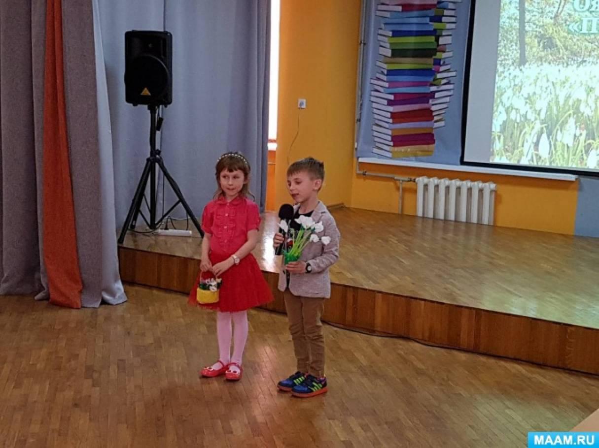 знакомство детей с латвией