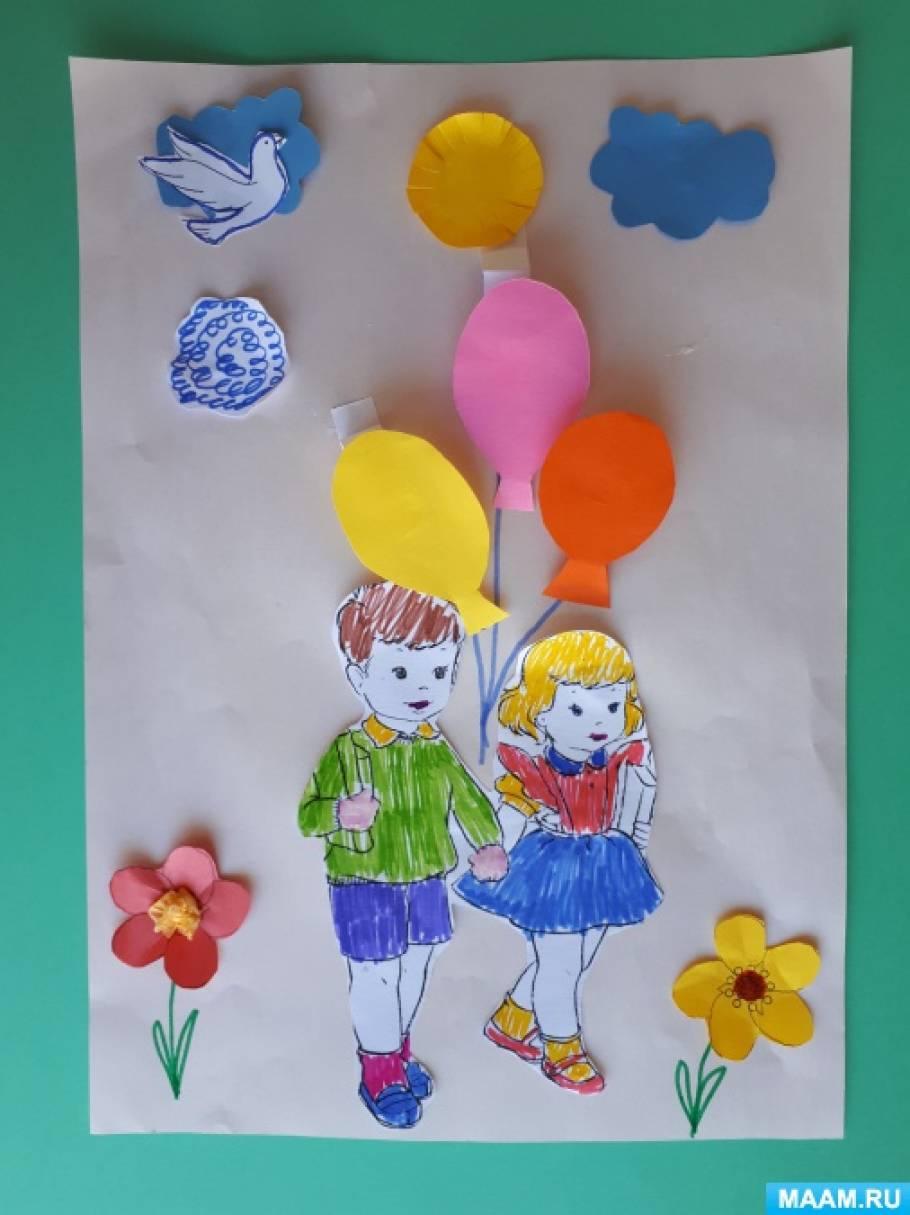 Словении, конспект занятия по аппликации праздничная открытка