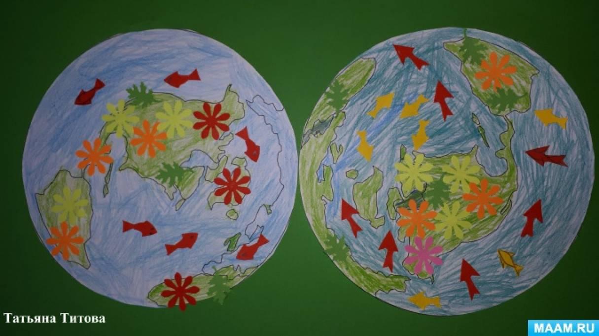 Беседа с детьми старшего дошкольного возраста к Всемирному Дню охраны окружающей среды