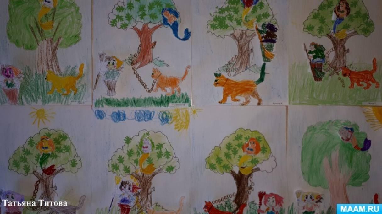 Конспект НОД по изготовлению объемной аппликации «У Лукоморья дуб зеленый…» для старших дошкольников