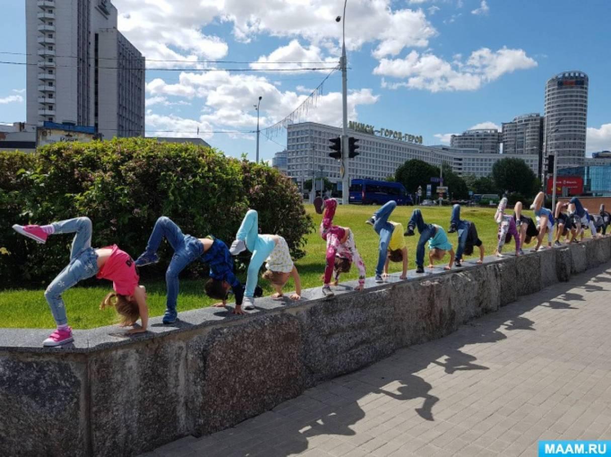 Фотозарисовки участия в Международных соревнованиях по спортивной акробатике в Минске