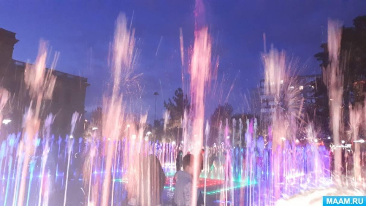 Фотозарисовки открытия светомузыкального фонтана в нашем городе